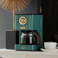 toffy复古美式咖啡机家用型电动滴漏式咖啡壶煮咖啡泡咖啡墨绿色