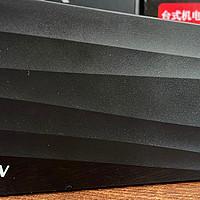 简单便宜又稳定,这是我见过最具性价比的品牌NAS——海康威视H99私有云盘评测