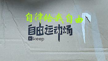 解忧杂货铺 篇六十七:Keep的t恤旗舰店男子Coolmax速干短袖T恤运动健身透气上衣半身