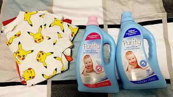 澳洲纯天然蓓蕾宝宝抗敏、防哮喘型孕婴洗衣液【用后实测】
