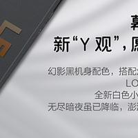 AMD YES!拯救者R7000最高配开箱及简单评测