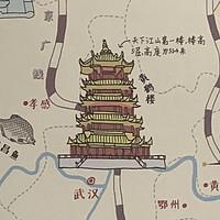 图书馆猿の2020读书计划16:《中国:手绘中国地理地图》