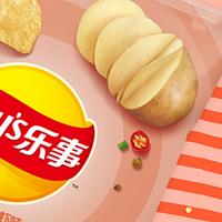薯片千千萬樂事最奇特,沒想到這個口味才是樂事薯片的常青樹~