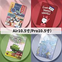 助你把iPad Air 3用好保护好,自用6类13款配件分享。看完无论种草还是拔草,你都赚了