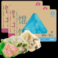 青岛美食攻略,那些刺激味蕾的岛城美食一定不要错过
