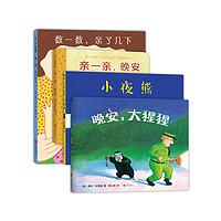 """""""图图""""陪你读书了 篇二十:敲黑板!!!6K字总结选书攻略,给0-6岁孩子买书再也不头疼了"""