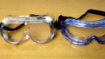 3M 1621与1623AF 护目镜 简单对比使用感受总结