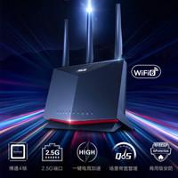 双频 5700M、一键电竞模式:华硕 Wi-Fi 6 路由器 AX86U 零点开卖