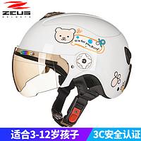 """""""一人一盔""""新规倒计时,你的头盔买对了吗?"""