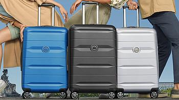 输在行李箱上的旅行,有点不太行!这份高品质旅行箱榜单为下一次出去玩做准备!