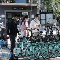 福利!北京早晚高峰可免费骑行半小时共享单车