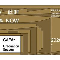 中央美术学院线上《2020年研究生毕业展》