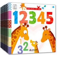 这是一篇接地气的幼儿书籍读后感(附入手价格)
