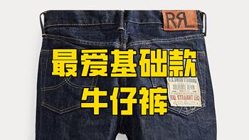我最爱的基础款牛仔裤品牌/款式是_____【投票结果公布】