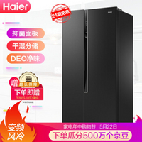 京东618横评20款超薄(嵌入)冰箱