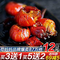 不出门吃遍川渝小吃,15款地域特产美食征服了我们的胃!