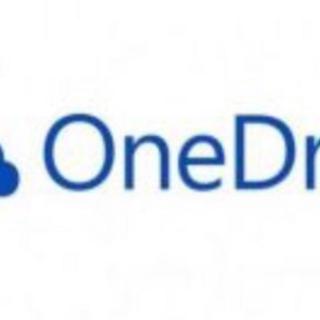 微软大法好,如何充分运用onedrive跨平台学习和科研