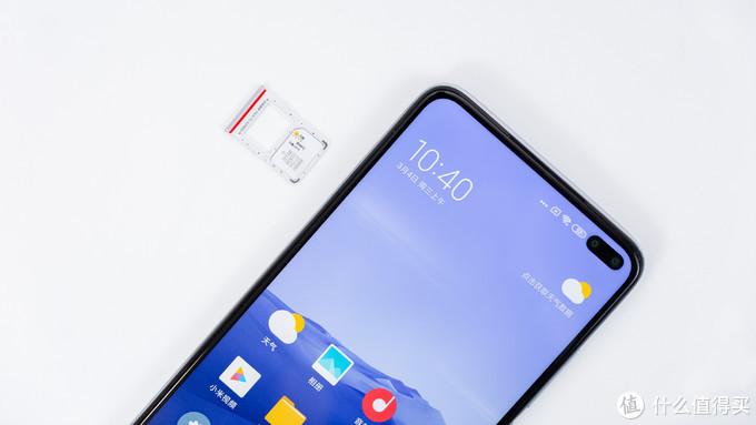 这份老人手机清单有点不一样:2020年了给父母长辈选手机,究竟什么值得买?