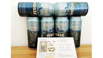 做户外的品牌都转行做啤酒了?--Patagonia啤酒评测