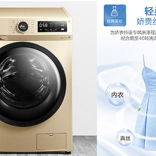 618洗衣机选购攻略——妈妈从此解放双手,坐等晾衣