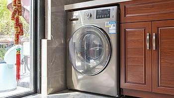 懒人新家,洗衣优选:我的洗烘一体机京东选购清单
