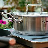 种猫草 篇四十九:提升厨房体验,钛古电磁炉入手小测