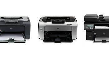 618买点啥?2000元以下61预售激光打印设备清单,务必收藏!