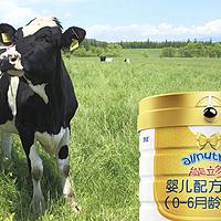 同时含有乳铁蛋白、益生菌、OPO的奶粉有哪些?121款测评最终找出14款