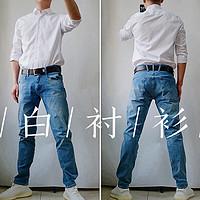百搭男士单品推荐 篇九:平凡与惊艳之间只差了细节的距离,618白衬衫推荐