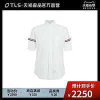 平凡与惊艳之间只差了细节的距离,618白衬衫推荐