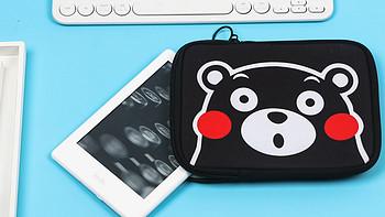 8块9的Kindle保护套,没想到质量还不错
