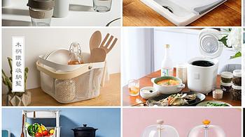 厨房的10大好物神器,如果你家一件都没有,赶紧收藏买起来!