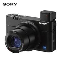 索尼(SONY)DSC-RX100M5A黑卡数码相机Vlog视频1英寸大底(蔡司镜头高速对焦4K视频黑卡5A)