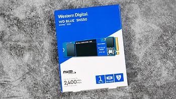 性价比和品质我都要!——西部数据WD Blue SN550 NVMe SSD固态硬盘开箱