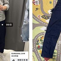 服饰快消品 篇一百四十八:99块的神裤!优衣库Miracle air 3D牛仔裤