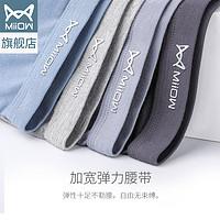 搞噱头还是真有效?日本推出PIECLEX压电抗菌纤维