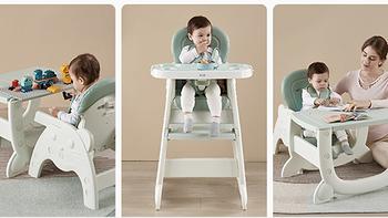 【经验】实用宝宝餐椅选购攻略,11款热门产品贴心点评+吐槽!