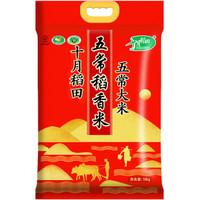囤米莫仅知五常,全国各地飘米香——那些好吃的大米不完全盘点