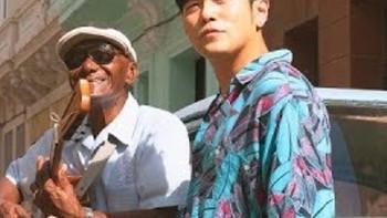 听MOJITO体会古巴夏日男装经典格调 | 古巴领衬衫,含周董自主品牌