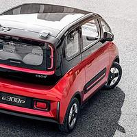 新车资讯:新宝骏E300/E300 Plus预售价公布