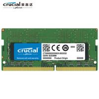 英特尔(Intel)NUC8i5BEH6,内存选择之汇总