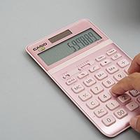 颜值在线的生产力工具:卡西欧电子计算器JW-200SC体验