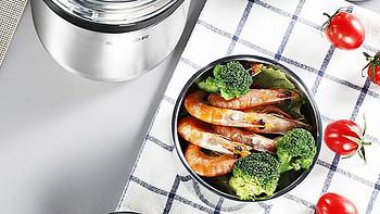 为了更好的吃晚饭-苏泊尔1.5L不锈钢保温饭盒简单晒单