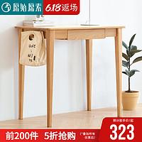 618装修购置:预算4万元人民币左右的百平米全屋家电家具清单