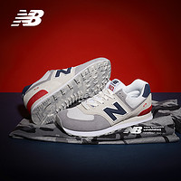 New Balance发力,NB327活力配色即将发售,有点SACAI联名内感觉?