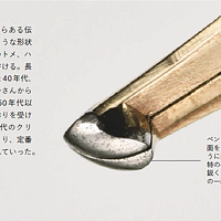 趣味文具箱 篇十六:写乐钢笔的原创魂——7种现产长刀研笔尖详解