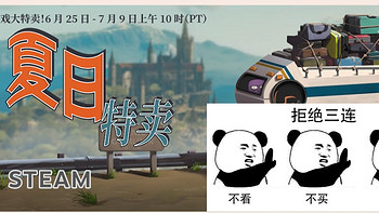 赛车电竞·游戏 篇四:抄作业,Steam2020夏促 赛车游戏补票上车