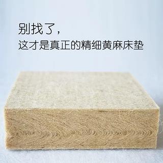 黄麻床垫 篇一:如何挑选黄麻床垫,全网最全的黄麻床垫选购攻略