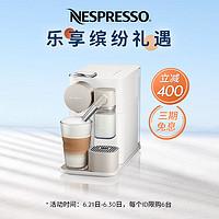 咖啡机科普(3):从三个角度选购理想的咖啡机