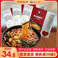 【硬核评测】李子柒螺蛳粉代工厂是柳江人家?口感是否一样,买谁更靠谱?